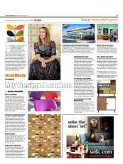 My Design London: Orla Kiely